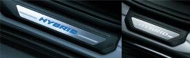 HONDA ホンダ VEZEL ヴェゼル ホンダ純正 サイドステップガーニッシュ(フロント用LED〈ブルー〉イルミネーション付〈ドア開閉連動〉) フロント・リア用左右4枚セット【 2013.12〜次モデル】