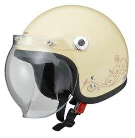 LEAD リード工業 Street Alice QP-2 スモールロージェットヘルメット アイボリー | ジェットヘルメット ヘルメ ジェット ヘルメット ヘルメ バイク バブルシールド レディース 原付 二輪 シールド リード バイク用品 かわいい おしゃれ インナー あごひも ワンタッチ 開閉