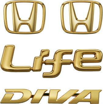 メール便可 HONDA ホンダ LIFE ライフ ホンダ純正 エンブレムゴールド(C、G全タイプ用Hマーク2個+Lifeエンブレム)/(DIVA全タイプ用Hマーク2個+DIVAエンブレム) | エンブレム ロゴ 車 交換 部品 パーツ ポイント消化