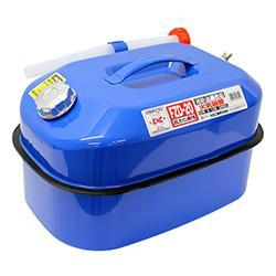 大自工業 メルテック 20Lガソリン携行缶 ブルー FZD-20