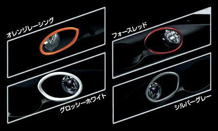 NISSAN 日産 JUKE ジューク 日産純正 フォグランプフィニッシャー パーソナライゼーション 2013.6〜次モデル
