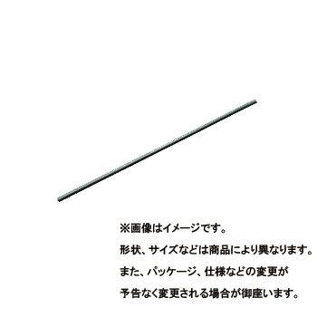 PITWORK ピットワーク DAIHATSU ダイハツ AY03V-TW400 シリコンリフィール(助手席用)コペン ハイゼット ブーン ミラ・ジーノ