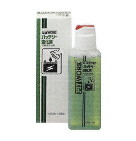 NISSAN 日産 PITWORK ピットワーク 補充用 バッテリー補充液 強化剤 バッテリー強化剤 ( 100cc )【 KA590-10060 】