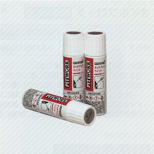 NISSAN/日産PITWORK/ピットワーク!ボディ塗装補修液!タッチアップペイント(12ml)【KU000-*****】