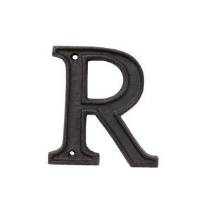 アルミアルファベット R アルミニウム D2 H10.5cm | アルミ アルファベット パーツ DIY おしゃれ カワイイ 華やか 英語 文字 ディスプレイ 飾り 女子力 素敵 ナチュラル ガーデン 花壇 表札 ボード