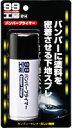SOFT99 ソフト99 バンパープライマー 【100ml】【B-014】
