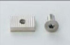 SUGATSUNE スガツネ工業 ユニットシェルフ Cタイプ XLA-US02Cセンターパネルクランプ縦フレーム固定金具 PAT オプションパーツ 130-031-034 XL-US02-S012 | シンプル おしゃれ シェルフ 鋼 ニッケルめっき
