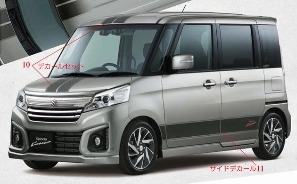 SUZUKI スズキ Spacia スペーシア スズキ純正 サイドデカール カーボン調ストライプ (2016.12〜仕様変更)( 99000-99035-V85 )
