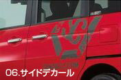 SUZUKI スズキ Spacia スペーシア スズキ純正 サイドデカール (2016.12〜仕様変更)( 99230-65R10 )