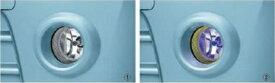 SUZUKI スズキ ALTO アルト スズキ純正 フォグランプ(IPF)12V35W/H8(左右セット) 【対応年式2015.7〜次モデル】