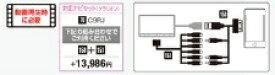 SUZUKI スズキ BALENO バレーノ スズキ純正 VTRケーブル clarion用 【対応年式2016.3〜次モデル】