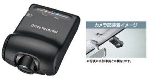 SUZUKI スズキ HUSTLER ハスラー スズキ純正 ドライブレコーダー 2015.7〜次モデル