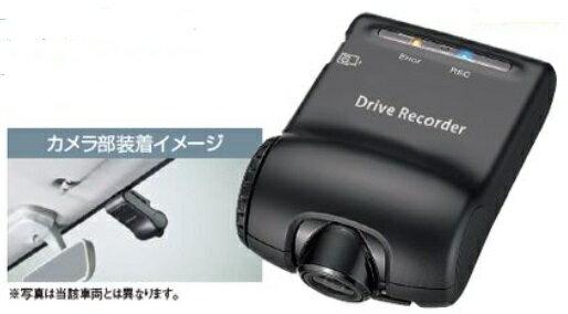 SUZUKI スズキ MR wagon MRワゴン スズキ純正 ドライブレコーダー 2015.7〜次モデル