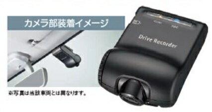 SUZUKI スズキ SOLIO ソリオ スズキ純正 ドライブレコーダー 2015.8〜次モデル