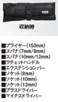 SUZUKIスズキSX4S-CROSSスズキ純正パーソナルツール10点セット(ケース付)【対応年式2015.7〜次モデル】