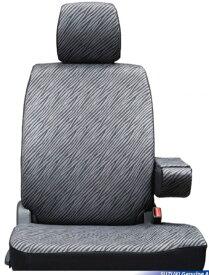 SUZUKI スズキ WAGONR ワゴンR スズキ純正 シートカバー(ゼブラ) FX/FZ用(シートリフター有/アームレストボックス無車用)1台分 2015.8〜次モデル