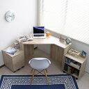 パソコンデスク L字型 コーナーデスク ハイタイプ コーナー コンパクト 省スペース 机 l字型 ホワイト ダークブラウン 木製