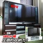 テレビ台ハイタイプ壁面家具リビング壁面収納60インチ対応TV台テレビラックゲート型AVボードTCP301送料無料