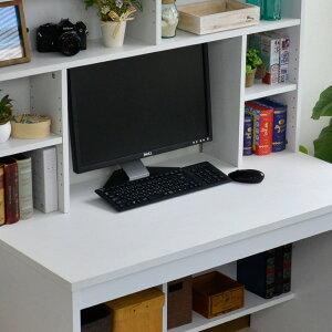 パソコンデスクハイデスク書棚付ユニットデスク115cm幅書棚デスクハイタイプ省スペース本棚付きpcデスク北欧おしゃれ収納木製TCP360送料無料リモートワークテレワーク在宅勤務ホームオフィスデスク