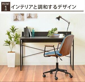 ブロンコデスクチェア木製フレームTL083送料無料