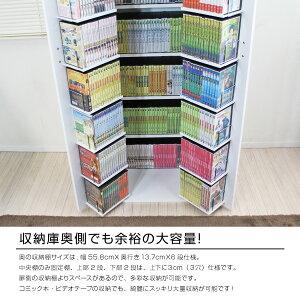CD収納DVD収納DVD収納庫DVDラック本棚書棚ストッカー縦型ホワイト激安日本製大容量木製日本製js103wh