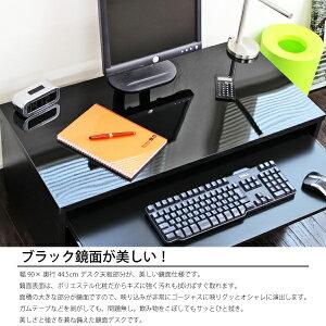 パソコンデスクスライドテーブル90cm幅日本製ローデスクロータイプブラックデスク書斎デスク勉強机書斎机学習机PCデスクパソコン机おしゃれ木製収納省スペース北欧
