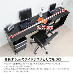 オフィスデスクパソコンデスクコーナーデスク高級ブラック鏡面最大210cm幅ハイタイプ鏡面パソコンデスク3点セットl字型(デスク+書棚+チェスト)JS143BK決算セール