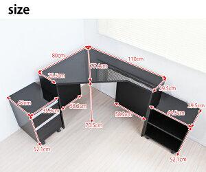 パソコンデスクコーナーデスクL字型三角高級ブラック鏡面ハイタイプパソコンデスク鏡面パソコンデスク3点セットデスク+ラック+チェストl字型pcデスク省スペースおしゃれ北欧リモートワークテレワーク在宅勤務ホームオフィスJS144BK