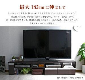 ローボードテレビ台伸縮コーナーローTV台テレビラックテレビボード扉付収納壁寄せ木製32インチ42インチ50インチシンプル北欧コンパクトJ-SupplyLtd.(ジェイサプライ)