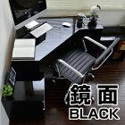 パソコンデスクデスクコーナーデスクL字型高級ブラック鏡面ハイタイプパソコンデスクおしゃれ北欧J-SupplyLtd.(ジェイサプライ)JS144BK送料無料