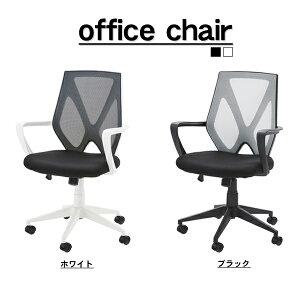 オフィスチェアOFC-10送料無料