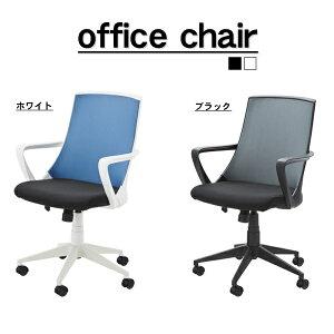 オフィスチェアOFC-11送料無料