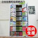 CD収納 DVD収納 DVD収納庫 DVDラック 本棚 書棚ストッカー 縦型 ホワイト 激安 日本製 大容量 木製 日本製 js103wh