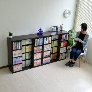 スライド本棚ダブルスライド幅90cm2個組コミックスライド本棚書棚DVD収納CD収納大容量棚収納棚オシャレ木製TCP310D応援