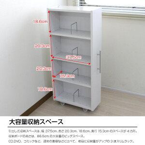 本棚3連スリムラックすきま収納ロータイプ薄型スライドTCP349送料無料