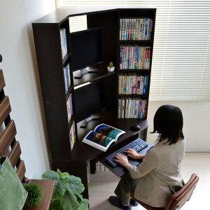 【10%OFF楽天スーパーSALE】書斎机パソコンデスクコーナー書棚付スライドテーブルハイタイプデスク三角ダークブラウンl字型日本製デスクリモートワークテレワーク在宅勤務ホームオフィスJS115DBR