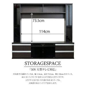 テレビ台ハイタイプ壁面家具リビング壁面収納50インチ対応TV台テレビラックゲート型AVボード150cm幅TCP363送料無料