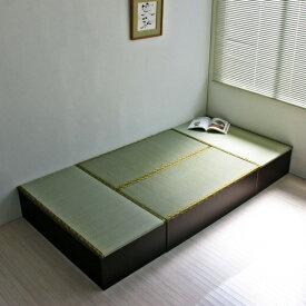 畳ベッド 畳ベッド ユニット畳 高床式 高床式ユニット畳 畳収納 畳ボックス 和風 い草 ダークブラウン 収納ベッド 置き畳 シングル セミダブル 畳 1畳4本 ロングベッドタイプ 日本製 tata-bed4 送料無料
