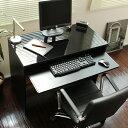 パソコンデスク スライド テーブル 90cm幅 日本製 スライド棚付 デスク 鏡面 ブラック デスク ハイタイプ 鏡面デスク オフィスデスク …