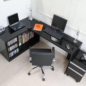 パソコンデスクオフィスデスクブラック鏡面3点セット最大210cm