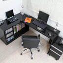 オフィスデスク パソコンデスク コーナーデスク 高級ブラック鏡面 最大210cm幅 ハイタイプ 鏡面パソコンデスク3点セット l字型 (デス…