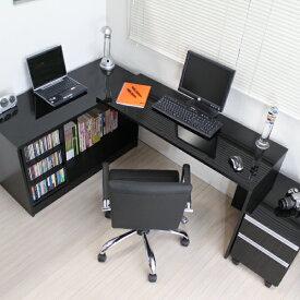 パソコンデスク デスク コーナーデスク 新生活 三角 L字型 高級ブラック鏡面 ブラウン 最大210cm幅 ハイタイプ 3点セット デスク+書棚+チェスト pcデスク JS143BK 送料無料 リモートワーク テレワーク 在宅勤務 ホームオフィス 送料無料