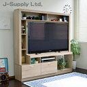 テレビ台 ハイタイプ 壁面家具 リビング壁面収納 55インチ対応 TV台 テレビラック ゲート型AVボード 165cm幅 PD015 北欧 インダストリ…