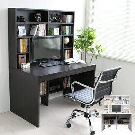 パソコンデスク ハイデスク 書棚付 ユニットデスク 115cm幅 書棚デスク ハイタイプ 省スペース 本棚付き pcデスク 北欧 おしゃれ 収納 木製 TCP360 送料無料