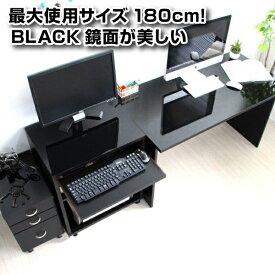 パソコンデスク ダブルデスク 120デスク+60パソコンラック+チェスト3点セット おしゃれ 北欧 リモートワーク テレワーク 在宅勤務 ホームオフィス JS18N-BK 送料無料