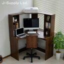 パソコンデスク L字型 コーナー 三角 L字 デスク 机 つくえ ワークデスク PCデスク オフィスデスク ハイタイプ 木製 北欧 お洒落 PD011…