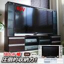 テレビ台 ハイタイプ 壁面家具 リビング壁面収納 60インチ対応 TV台 テレビラック ゲート型AVボード TCP301 送料無料