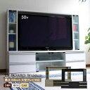 テレビ台 ハイタイプ 壁面家具 リビング壁面収納 50インチ対応 TV台 テレビラック ゲート型AVボード TCP356 送料無料