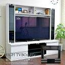 テレビ台 ハイタイプ 壁面家具 リビング壁面収納 50インチ対応 TV台 テレビラック ゲート型AVボード 150cm幅 TCP363 送料無料