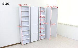 すきま収納本棚3連スリムラックスライド本棚薄型TCP348送料無料